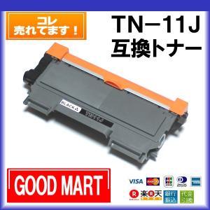 TN-11J ブラザートナーカートリッジ互換 brotherトナー11J JUSTIO(ジャスティオ) HL-2130 2本以上で送料無料|good-mart