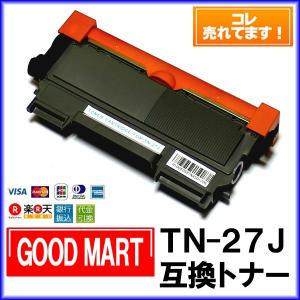 TN-27J ブラザートナーカートリッジ互換 brotherトナー27J  HL-2240D HL-2270DW MFC-7460DN DCP-7065DN DCP-7060D FAX-7860DW 2本以上で送料無料|good-mart