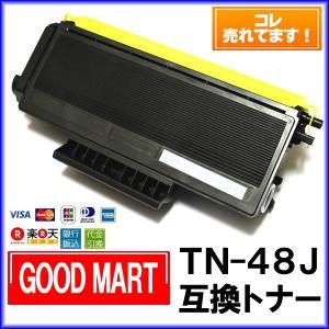 TN-48J ブラザートナーカートリッジ互換  2本以上で送料無料 brotherトナー48J 対応プリンター HL-5340D/HL-5350DN/HL-5380DN/MFC-8380DN/MFC-8890DW|good-mart