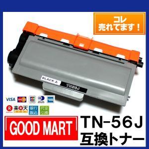 TN-56J ブラザートナーカートリッジ互換 brotherトナー56J 2本以上で送料無料 MFC-8950DW MFC-8520DN HL-6180DW HL-5450DN HL-5440D|good-mart