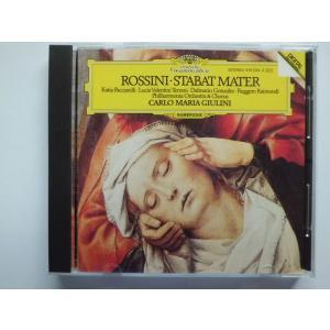 Rossini / Stabat Mater / Giulini, Philharmonia Cho...