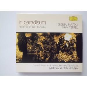 Faure, Durufle / Requiem / Bartoli, Terfel, Chung,...
