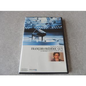 Francois-Frederic Guy / La Roque D'antheron 2002 /...