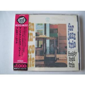 Freddie Redd Trio / San Francisco Suite // CD
