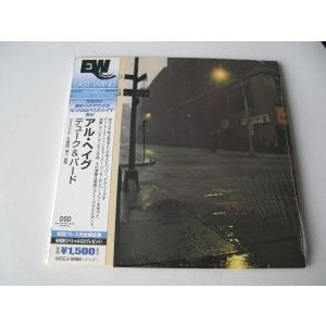 Al Haig / Duke 'N' Bird // CD