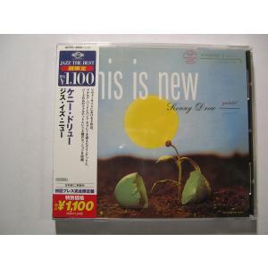 Kenny Drew Quintet & Quartet / This is New // CD