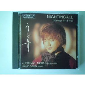 Nightingale / Japanese Art Songs / Yoshikazu Mera,...