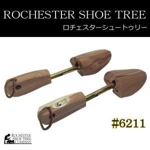 シューキーパー レッドシダー ROCHESTER SHOE TREE ロチェスター シュートゥリー 紳士用 #6211 シューツリー|good-s-plus