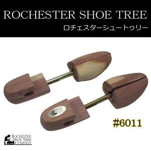 シューキーパー レッドシダー ROCHESTER SHOE TREE ロチェスター シュートゥリー 紳士用 #6011 シューツリー|good-s-plus