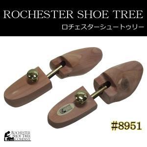 シューキーパー レッドシダー ROCHESTER SHOE TREE ロチェスター シュートゥリー 紳士用 #8951 シューツリー|good-s-plus