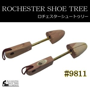 シューキーパー レッドシダー ROCHESTER SHOE TREE ロチェスター シュートゥリー 婦人用 #9811 シューツリー|good-s-plus