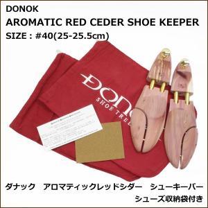 シューキーパー レッドシダー 収納袋付き DONOK アロマティック レッドシダー シューキーパー 紳士用 #40(25-25.5cm) AROMATIC REDCEDER SHOE KEEPER プレゼント|good-s-plus