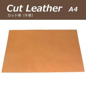 天然 牛 革 はぎれ カットレザー (約)20×30cmサイズ 1枚 端材 ブラウン1 レザークラフト 革小物 アクセサリーなどに|good-s-plus