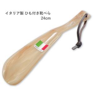 靴べら 携帯 おしゃれ イタリー ヘラ C シューホン イタリア製 シューホーン 革靴 持ちやすい|good-s-plus