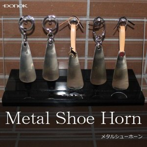 靴べら 携帯 おしゃれ DONOK メタルシューホーン 5タ...