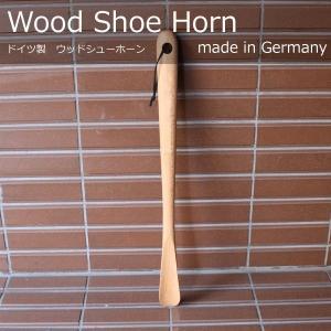 ドイツ製 ウッド シューホーン ロング 靴べら 約47cm シューホン けやき|good-s-plus
