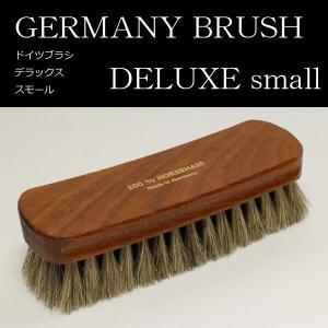 馬毛 ブラシ 靴 デラックス スモールタイプ ドイツ製 約16.5cm ホースヘア ホコリ落とし 汚れ落とし|good-s-plus