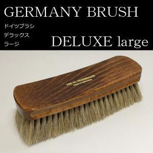 馬毛 ブラシ 靴 デラックス ラージタイプ ドイツ製 約20.5cm ホースヘア ホコリ落とし 汚れ落とし|good-s-plus