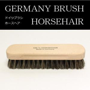 馬毛 ブラシ 靴 ドイツ製 約15cm ホースヘア ホコリ落とし 汚れ落とし|good-s-plus