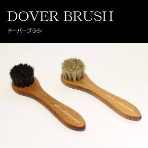 馬毛 ブラシ 靴 ドーバーブラシ ホースヘア ドイツ製 約15cm クリーム塗布|good-s-plus