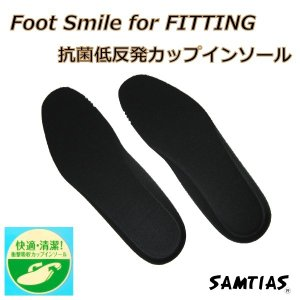 インソール 中敷き レディース 抗菌低反発 カップ型 SAMTIAS サムティアス Foot Smile for FITTING 婦人|good-s-plus