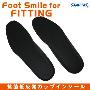 インソール メンズ 中敷き 抗菌低反発 カップ型 SAMTIAS サムティアス Foot Smile for FITTING 紳士|good-s-plus