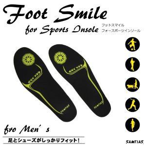 インソール メンズ 中敷き カップ型 SAMTIAS サムティアス Foot Smile for Sports スポーツ ジョギング 散歩 ランニング|good-s-plus