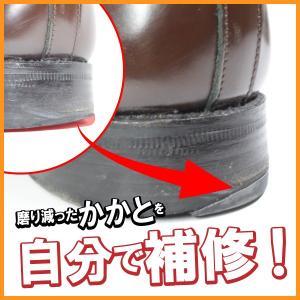 かかと修理 かかと補修パッチ 靴底修理キット 接着剤付セット|good-s-plus