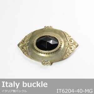 バックル 金具 イタリア製 40mm ダイキャスト 樹脂石 マットゴールド IT6204-40 インパクト カジュアル オリジナル シンプル|good-s-plus