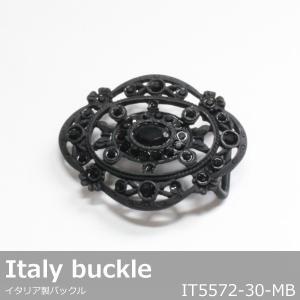 バックル 金具 イタリア製 30mm ダイキャスト マットブラック+ガラス IT5572-30 カジュアル オリジナル シンプル|good-s-plus
