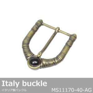 バックル 金具 イタリア製 40mm ダイキャスト アンティックゴールド 石付き MS11170-40 カジュアル オリジナリティ|good-s-plus