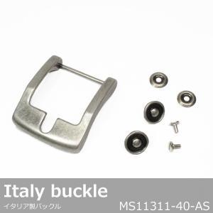 バックル 金具 イタリア製 40mm ダイキャスト バフブラックシルバー+ボタン留め MS11311-40 カジュアル オリジナル|good-s-plus