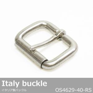 バックル 金具 真鍮製 イタリア製 40mm ラフシルバー OS4629-40 カジュアル オリジナリティ|good-s-plus