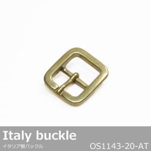 バックル 金具 真鍮製 イタリア製 20mm アンティック OS1143-20 オリジナル シンプル|good-s-plus