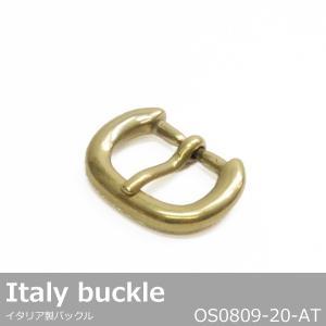 バックル 金具 真鍮製 イタリア製 20mm アンティック OS0809-20 オリジナル シンプル|good-s-plus