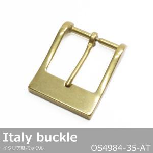 バックル 金具 真鍮製 イタリア製 35mm アンティック OS4984-35 カジュアル オリジナリティ|good-s-plus