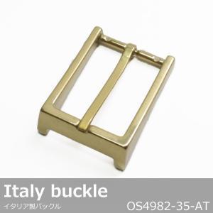 バックル 金具 真鍮製 イタリア製 35mm アンティック OS4982-35 カジュアル オリジナリティ|good-s-plus