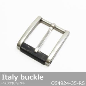 バックル 金具 真鍮製 イタリア製 35mm ラフシルバー 四角 OS4924-35 カジュアル オリジナリティ|good-s-plus