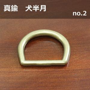 真鍮製 犬半月 リング (約)24mm アンティック レザークラフト 革小物 ハンドメイド アクセサリー オリジナル|good-s-plus