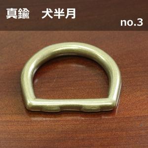 真鍮製 犬半月 リング (約)27mm アンティック レザークラフト 革小物 ハンドメイド アクセサリー オリジナル|good-s-plus