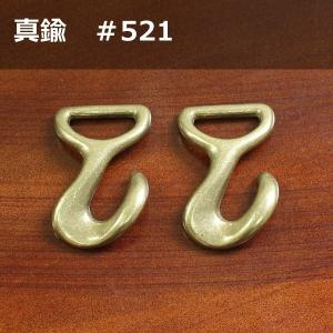 真鍮製 #521 2個入 15mm アンティック レザークラフト 革小物 ハンドメイド アクセサリー オリジナル|good-s-plus