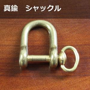 真鍮製 シャックル アンティック レザークラフト 革小物 ハンドメイド アクセサリー オリジナル|good-s-plus