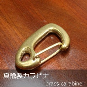 真鍮製 カラビナ 日本製 キーホルダー アクセサリー かばん バッグ 用途いろいろ|good-s-plus
