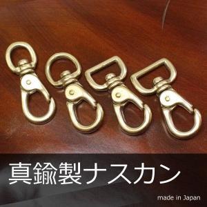 真鍮製 ナスカン 日本製 キーホルダー アクセサリー かばん バッグ 用途いろいろ|good-s-plus