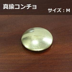 真鍮製 コンチョ ネジ式 Mサイズ アンティック レザークラフト 革小物 ハンドメイド アクセサリー オリジナル|good-s-plus