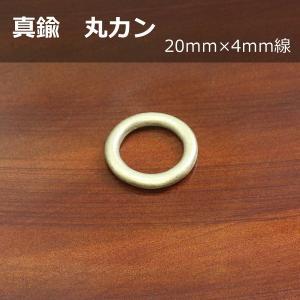 真鍮製 丸カン 20mm アンティック リング レザークラフト 革小物 ハンドメイド アクセサリー オリジナル|good-s-plus
