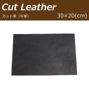 天然 牛 革 はぎれ カットレザー (約)30×20cmサイズ 1枚 端材 ブラック レザークラフト 小物アクセなどに|good-s-plus