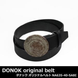 ベルト メンズ おしゃれ 栃木レザー ブラック 40mm幅 NA635-40-SABI 国産 サイズ調整可 DONOK ダナック 紳士 バックル取り外しカンタン|good-s-plus