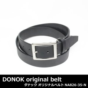 ベルト メンズ おしゃれ 栃木レザー ブラック 35mm幅 NA826-35-N 国産 サイズ調整可 DONOK ダナック 紳士 バックル取り外しカンタン|good-s-plus