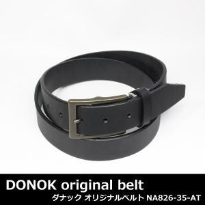 ベルト メンズ おしゃれ 栃木レザー ブラック 35mm幅 NA826-35-AT 国産 サイズ調整可 DONOK ダナック 紳士 バックル取り外しカンタン|good-s-plus